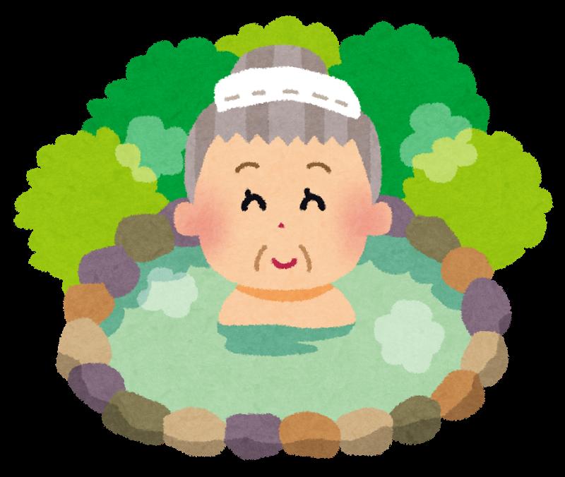 onsen_obaasan